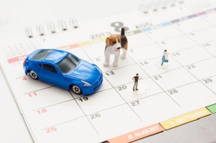 ミニカーとカレンダー