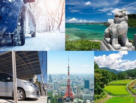 車と田んぼと東京タワー