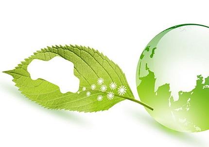 黄緑色の地球と車型にくり抜いた葉