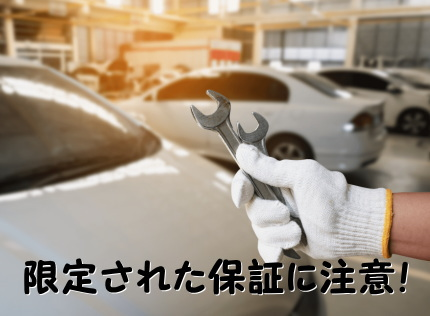 車の整備場と文言