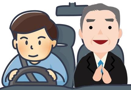 自動車教習生と教官