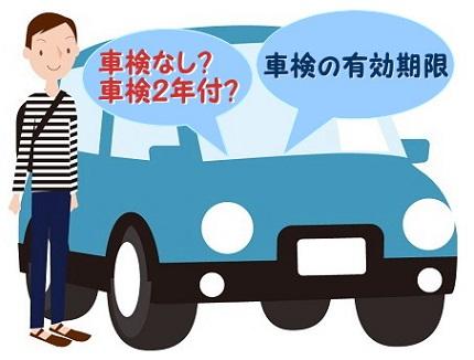 青い車の横に立つ男性のイラスト