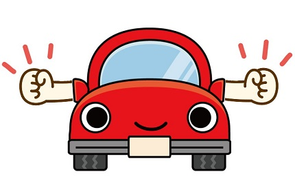 ガッツポーズをした赤い車のイラスト