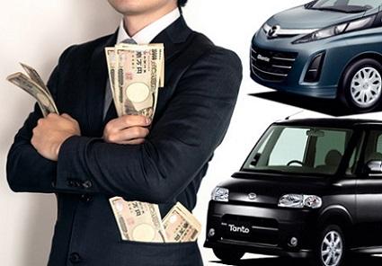 お金をたくさん持った男性と2台の車