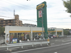 ガリバー神戸名谷店(株)IDOM