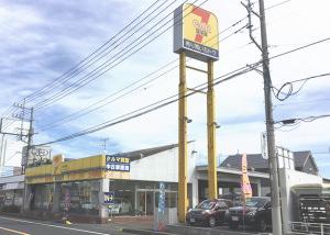 カーセブン水戸赤塚店