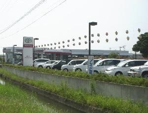 茨城トヨタ自動車(株)水戸大洗インター店
