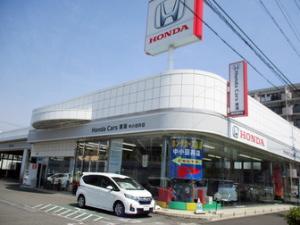 ホンダカーズ東海 中小田井店