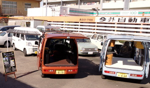 今井自動車(有)