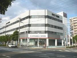 西日本三菱自動車販売(株)クリーンカー新大阪