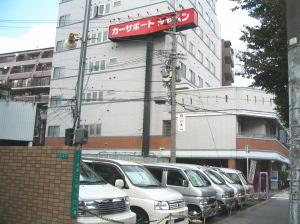 カーサポートジャパン