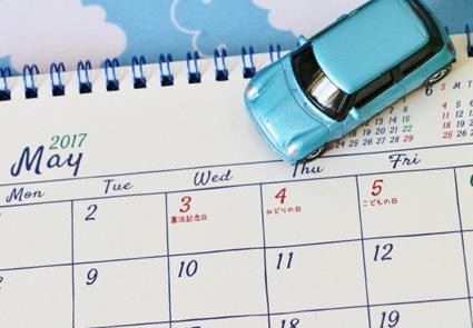 カレンダーとグリーンのミニカー