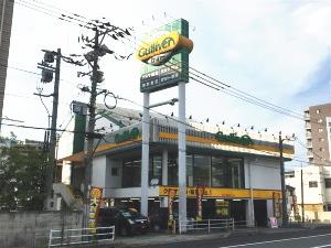 ガリバー 広島西原店