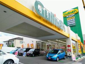 ガリバー 広島東雲店
