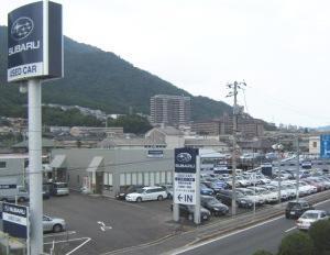 広島スバル カースポット八木