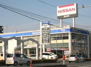 広島日産自動車 U's Pit