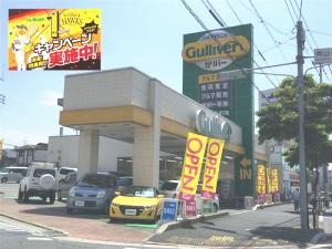 ガリバー3号黒崎店