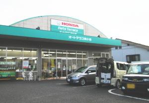 ホンダカーズ福岡オートテラス南小倉