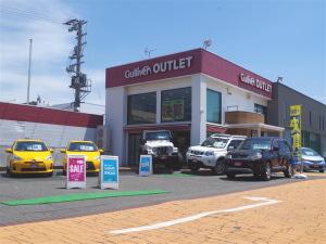 ガリバーアウトレット新潟亀田店
