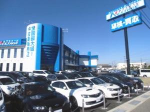 ネクステージ 新潟南SUV専門店