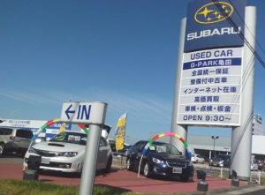新潟スバル自動車 G-PARK亀田