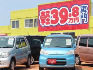 ケイバッカ軽39.8万円専門 空港通り店