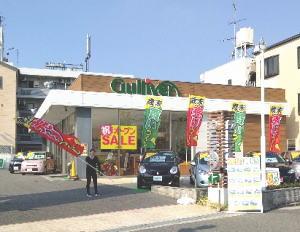 ガリバー 堺鉄砲町店