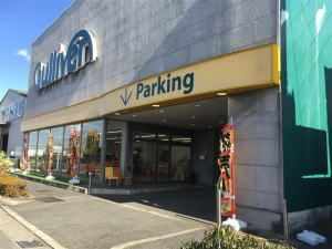ガリバー 堺浜寺店