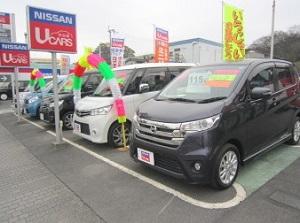 熊本日産自動車ユーカーズ熊本