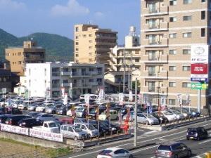 岡山トヨタ自動車 U-car伊島