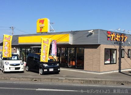 カーセブン東岡山店