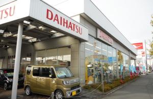 神奈川ダイハツ 淵野辺店