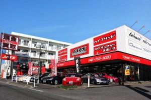 JATS ジャッツ東名横浜