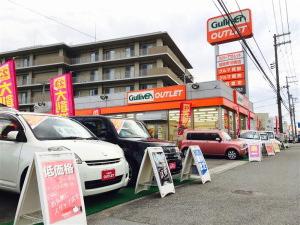ガリバーアウトレット 姫路市川橋店