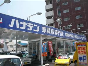 まんてん 姫路今宿店