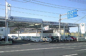 BMW Central BMW BMW Premium Selection 川口
