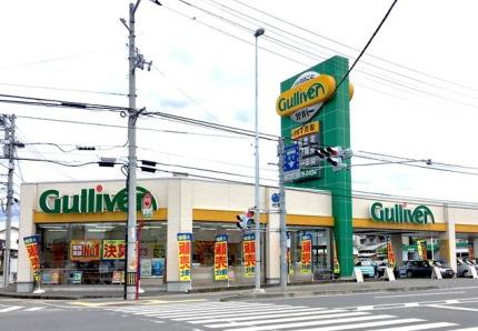 ガリバー松山インター店