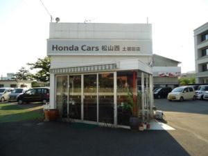 Honda Cars松山西土居田店