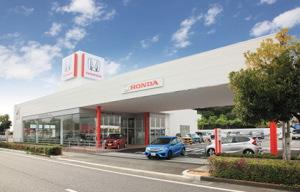 Honda Cars愛媛 松山久米店