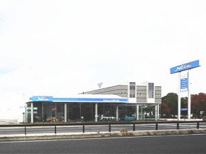 ネッツトヨタゾナ神戸 尼崎店