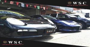WSC 輸入車専門店