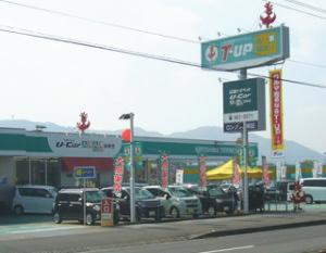 広島トヨペットU-Car ALAL みゆき