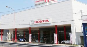 ホンダカーズ広島 西福山店