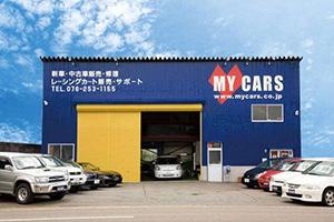 MY CARS(マイカーズ)