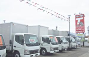 トラック専門店 エルトラック