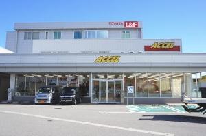 富山トヨタ アクセル富山店