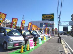 ガリバー153豊田小坂店