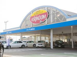 ネッツトヨタ東名古屋 キリンダム豊田丸山店