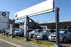 BMW Premium Selection 岡崎