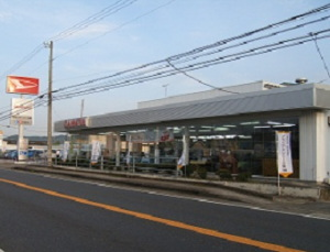 和歌山ダイハツ販売 U-CAR松島店